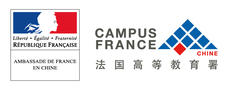 Logo de l'Ambassade de France et Campus France Chine